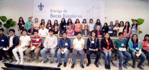 Xalapa, Ver., 25 de mayo de 2017.- Autoridades universitarias y becados representantes de diversas áreas académicas, se reunieron en la sala de videoconferencias de la Unidad de Servicios Bibliotecarios y de Información USBI.